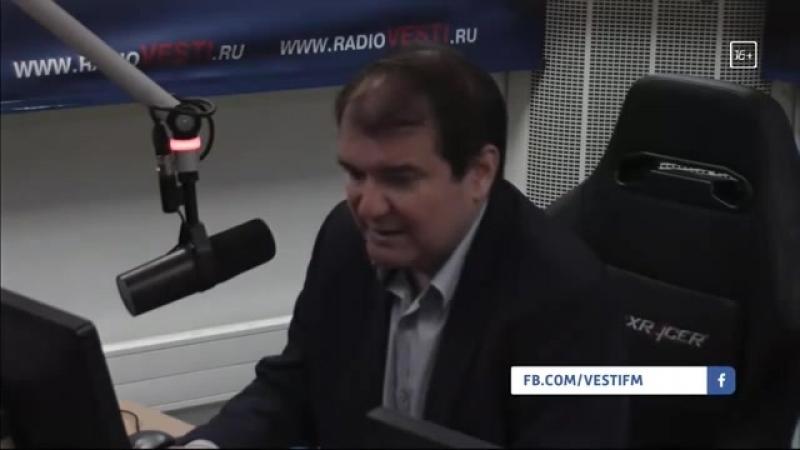 Владимир Корнилов Дело Скрипалей новый виток и реакция британской прессы