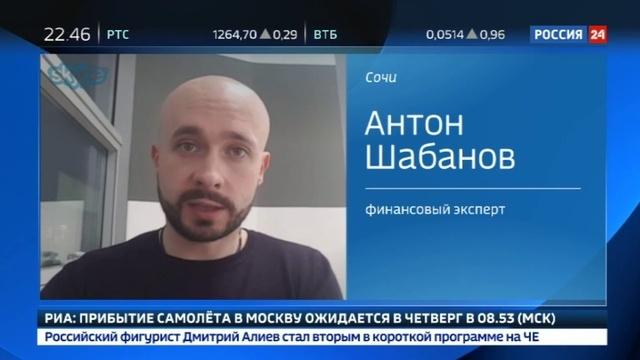 Новости на Россия 24 • У писателя Алекса Экслера заблокировали счета в Испании