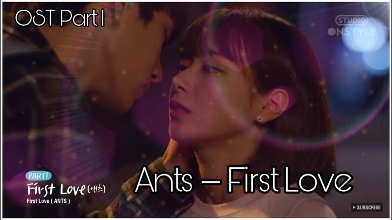 [рус.суб] Ants – First Love | ost part 1 | Просто будь собой | It's Okay To Be Sensitive