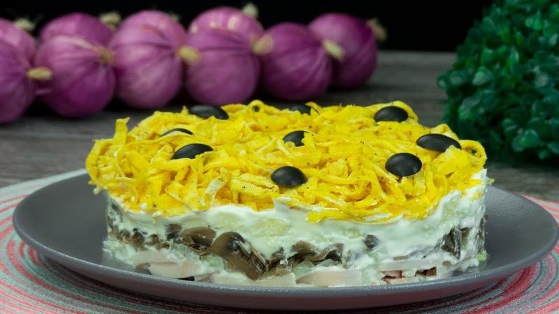 Идеальное сочетание ингредиентов! Салат с грибами и лапшой из яичных блинов!