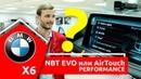 NBT Evo или AirTouch Дооснащение BMW X6 мультимедиа и навигация