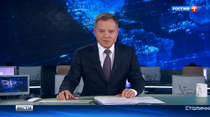 Вести-Москва • Разыскивается Винни-Пух: уличные аниматоры под подозрением