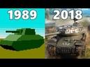 Evolution of Tank Simulator Games 1989 2018