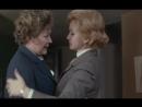 Время и семья Конвей. 1984.(СССР. фильм-драма)