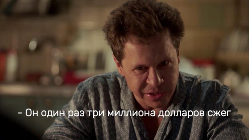 ПРЕМЬЕРА Домашний арест на сервисе ТНТ-PREMIER vk.comsilver21_film