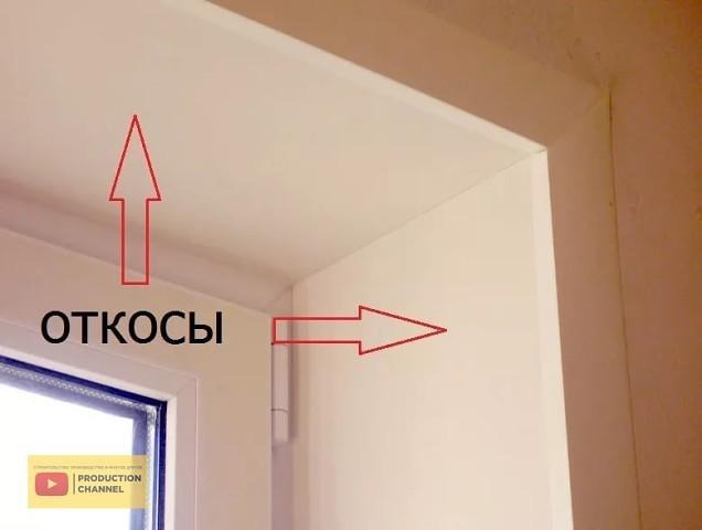 Особенности выбора и установки мансардных окон