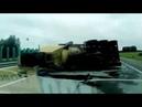 Опрокидывание грузовика перевозившего муку