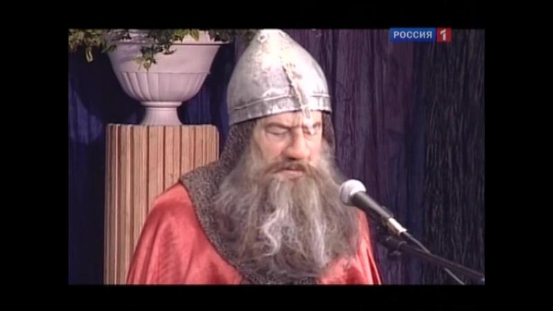 Г.Хазанов. Повторение Пройденого.(16). (2011.02.20).2011