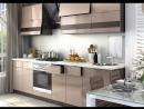 Модульная кухня Терра от фабрики Сурская мебель