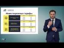 Презентация Кешбери для новичков ref=430218 mp4