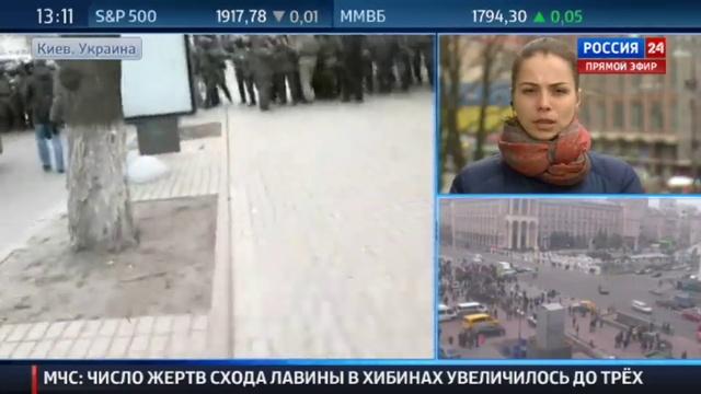 Новости на Россия 24 • В центре Киева вспоминают погибших на Евромайдане