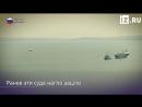 Кораблям ВМС Украины разрешили пройти под арками Крымского моста