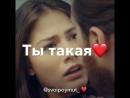 я тебя люблю одну