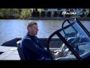 Каленое стекло катера Алюма Фиш это стильно практично и функционально