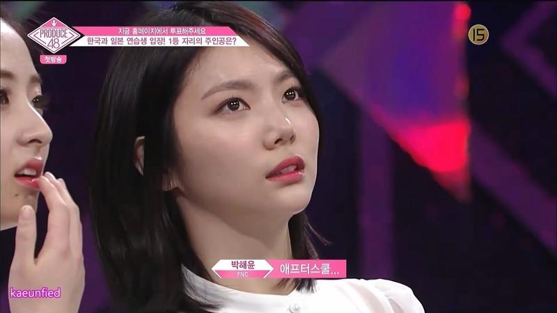 [PART 1/4] 180615 프로듀스 48 E01 이가은 cut | Produce 48 E01 Lee KaEun (Gaeun) cut