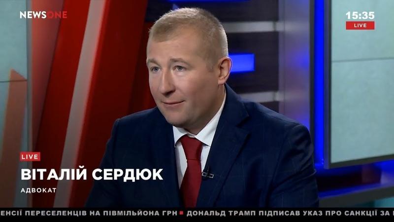 Сердюк суд не дает допросить Виктора Януковича и представить доказательства защиты 13.09.18