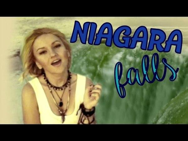 Алена Ярушина - Niagara Falls (Chicago Cover)