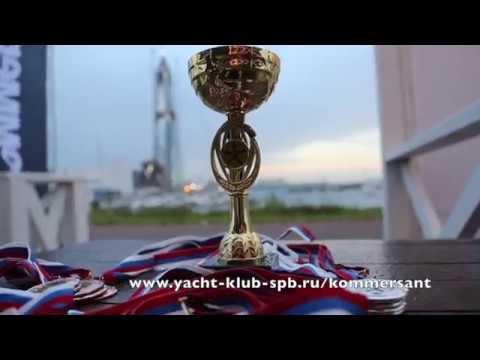 21 июня в Петербурге стартует серия парусных регат КоммерсантЪ