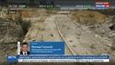 Новости на Россия 24 • Минобороны РФ: в сирийском Тартусе будет постоянная база российского флота