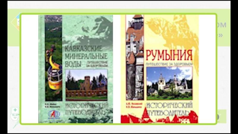 Nadezhda-Manshina-4P-medica