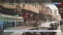 Новости на Россия 24 Дамаск уходит под воду