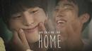 Woo jin yoo chan ● you're my home
