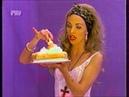 Наталья Ветлицкая Playboy Музыкальный экзамен Канал РТР 1997 VHS