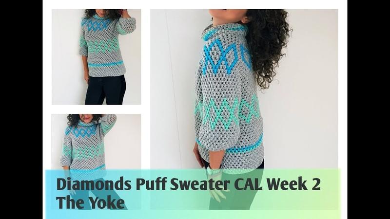 Diamonds Puff Sweater CAL Week 2 The Yoke