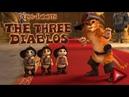 Кот в сапогах: Три Чертенка (2011) ✪ VKINOZAL ✪