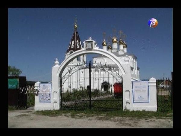 Туртапка - Борисоглеб. Связь времен.