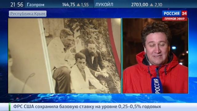 Новости на Россия 24 Старейший музейный работник Крыма мечтает пожать руку