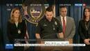 Новости на Россия 24 Похищенный из американского роддома ребенок нашелся через 18 лет