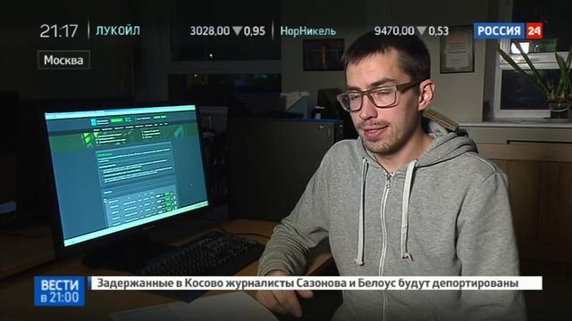 Новости на Россия 24 США нашли русский след без всяких расследований