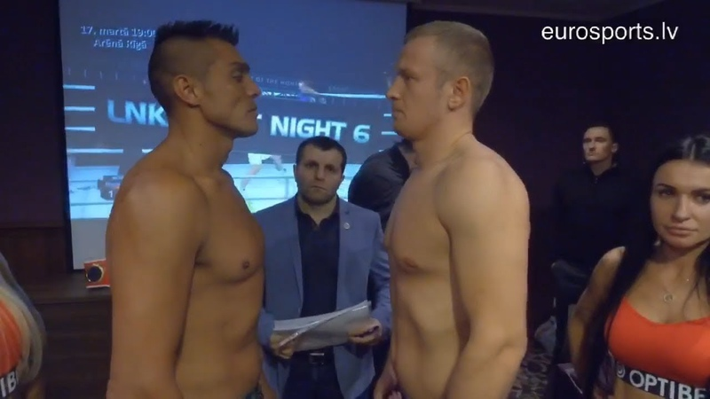 Взвешивание LNK fight night 6 Weigh-in