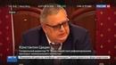 Новости на Россия 24 Степашин ознакомился с ходом капремонта в Кировской области