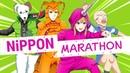Nippon Marathon трейлер в датой выхода