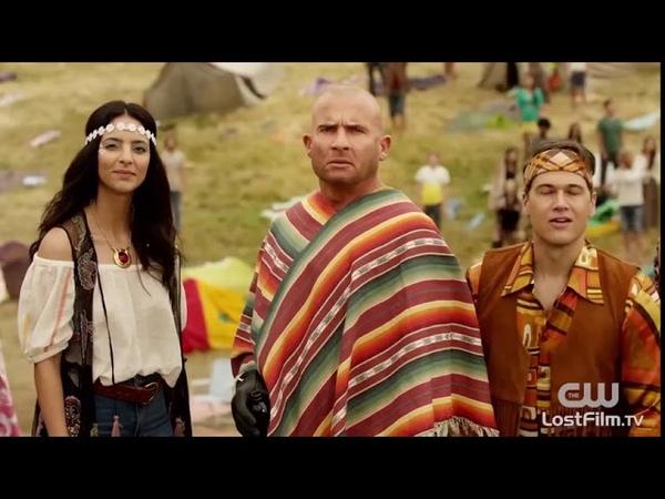 Легенды завтрашнего дня 4 сезон Трейлер на русском