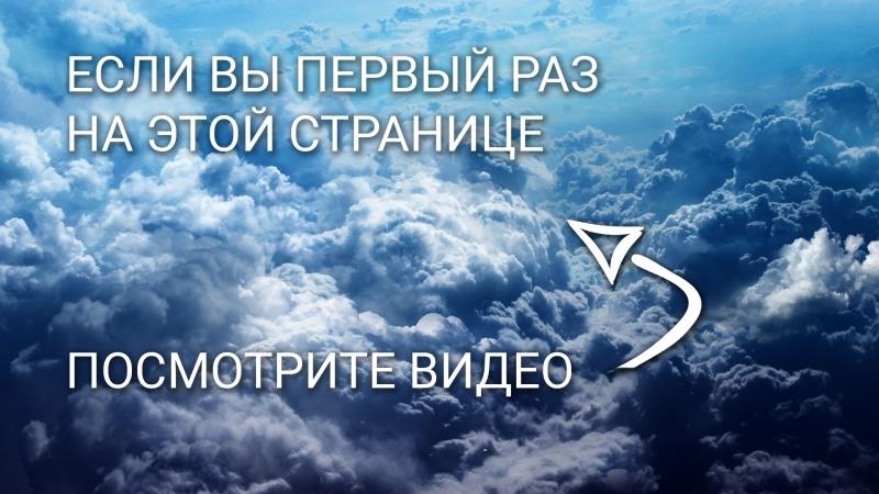 Андрей Волков, Я стригу правильно!