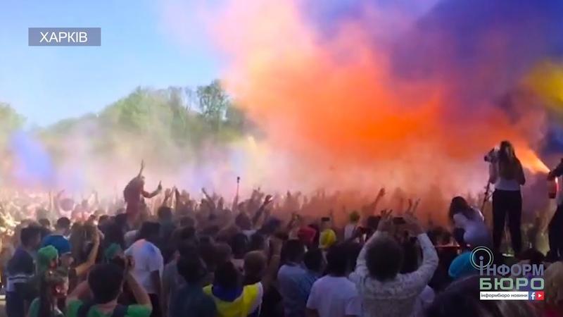 У Харкові відбудеться ЯСКРАВИЙ фестиваль