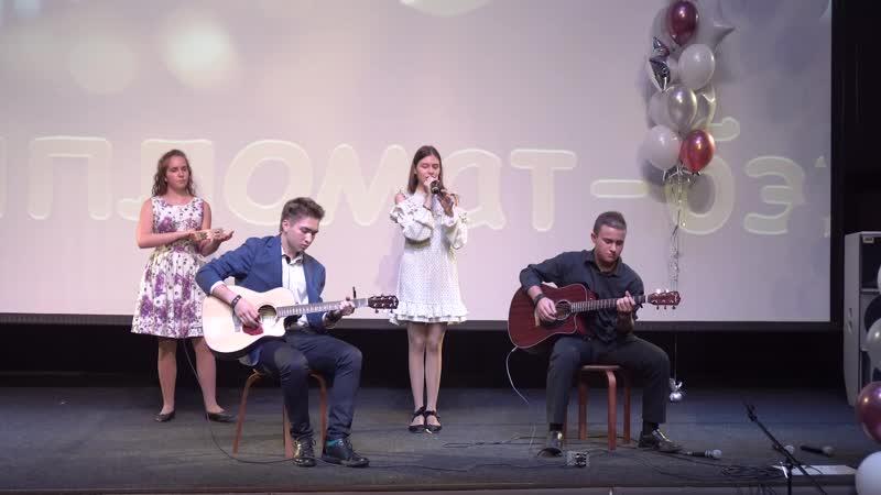 Великолепный ДИПЛОМАТ-БЭНД на празднике 3 сентября 2018