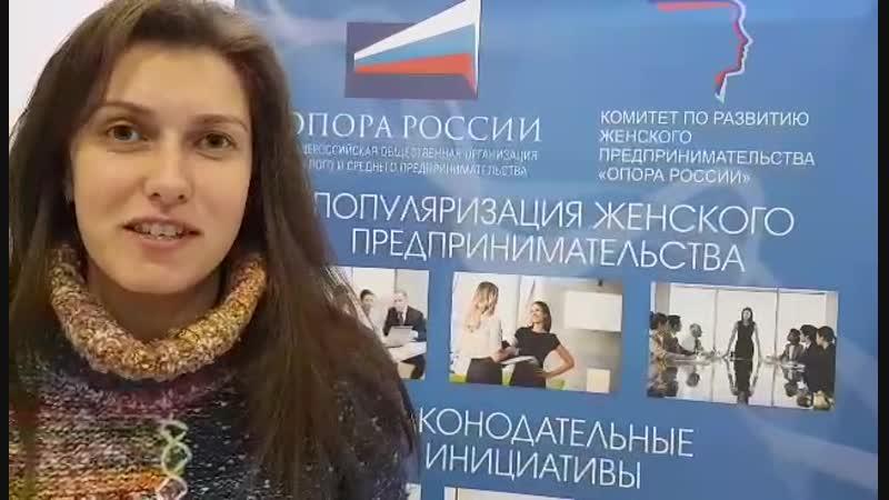 Отзыв о семинаре Создание и продвижение группы и бизнеса ВКонтакте. Спикер Елизавета Крамская.