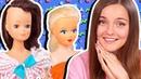 """МНЕ СТЫДНО😂Убитые барби"""" из ДЕТСТВА Беременная кукла Коллекция аналоговых кукол из 90 х обзор"""