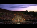 Basel Military Tattoo 2012 - Total Performance