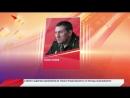 Генерал-лейтенант Хасан Калоев назначен первым замначальником объединенного штаба ОДКБ