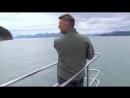 Путешествие на край света Аляска, Глейшер Бей ⁄ Travels to the Edge Alaska Glaci
