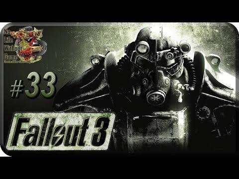 Fallout 3[33] - Шпионские игры (Прохождение на русском(Без комментариев))