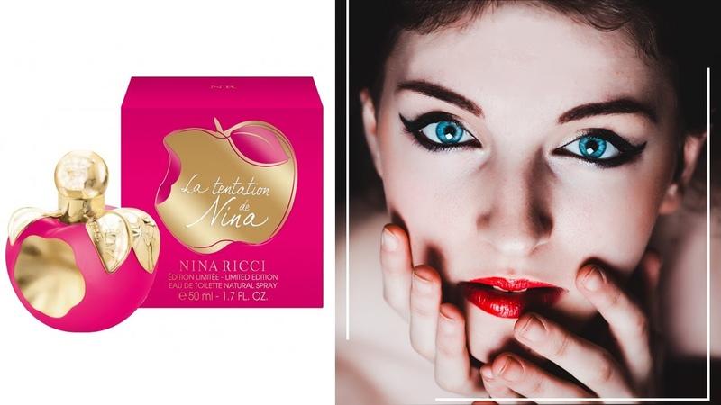 Nina Ricci La Tentation de Nina Нина Риччи Ла Тентейшен Де Нина - обзоры и отзывы о духах