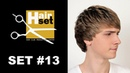 Hair Set 13 (женская стрижка, мужская стрижка, Wella vs Keen - GB, RU)