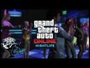 Новый проект GTA V (Nightlife DLC in GTA Online) 2
