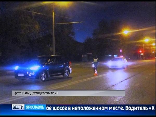 В Ярославле внедорожник сбил двоих детей